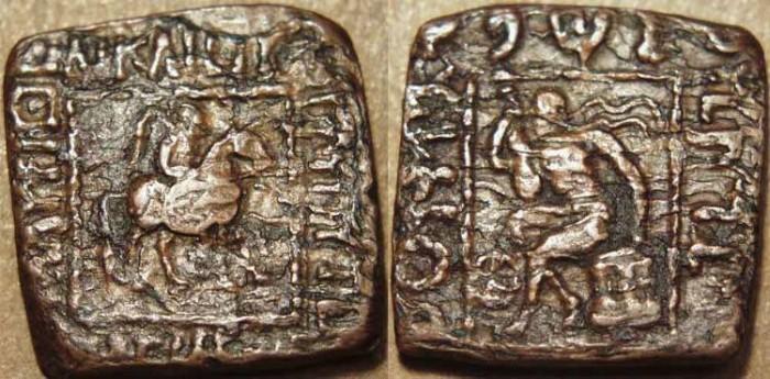 Ancient Coins - INDO-SCYTHIAN: Spalahores with Spalagadames AE square hemiobol. SCARCE!