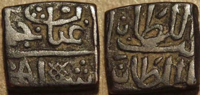 Ancient Coins - INDIA, MALWA SULTANS, Ghiyath Shah (1469-1500) Copper quarter falus. CHOICE+!