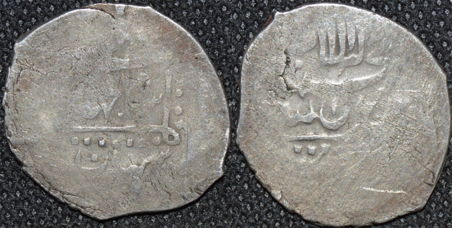 World Coins - INDIA, MUGHAL, Shah Jahan (1628-58) AR shahrukhi, Balkh, undated. RARE!