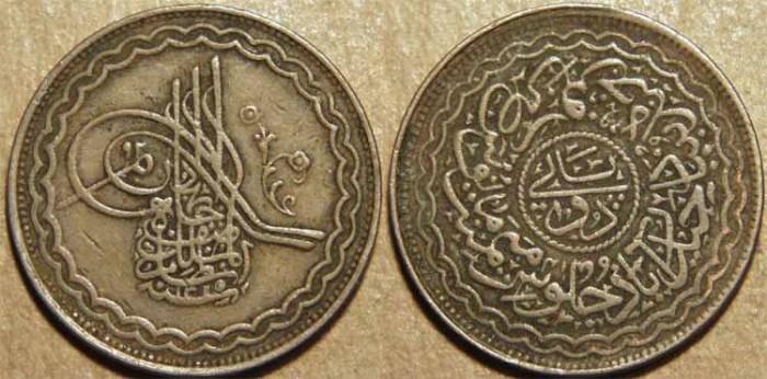 World Coins - INDIA, HYDERABAD, Mir Mahbub Ali Khan (1868-1911) Toughra Series Copper 2 pai (1/96 rupee), Hyderabad, AH 1325, RY 41. CHOICE!