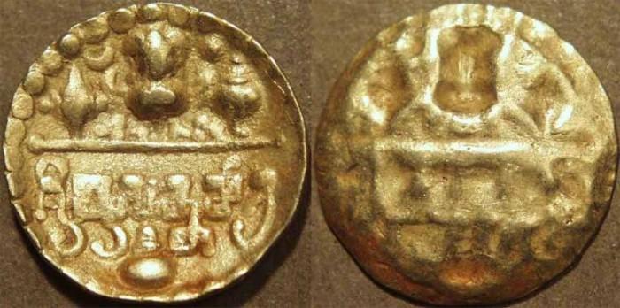 Ancient Coins - INDIA, SARABHAPURIYAS of Southern Kosala, Prasannamitra Gold bracteate unit. RARE!