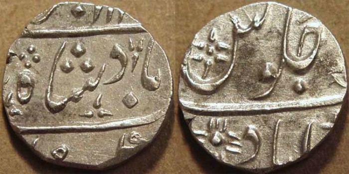 Ancient Coins - BRITISH INDIA, BOMBAY PRESIDENCY: Silver half rupee in the name of Muhammad Akbar II (1806-1837), Ahmedabad. SUPERB!