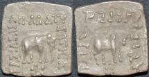 INDO-GREEK: Apollodotus I (Apollodotos I) square Silver drachm, Elephant/Bull type.