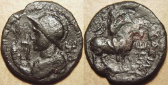 Ancient Coins - INDIA, KUSHAN: Vima Takha (Soter Megas or Vima Takto) AE tetradrachm: RARE and CHOICE!