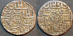 World Coins - INDIA, BENGAL SULTANATE, Ghiyath al-Din Mahmud (1532-38) Silver tanka, mintless type, B919, SCARCE & SUPERB!