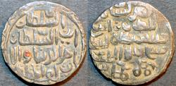 Ancient Coins - INDIA, BENGAL SULTANATE, Nasir al-Din Nusrat (1519-31) Silver tanka, Mintless, B848. SCARCE and CHOICE!