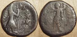 Ancient Coins - INDIA, KUSHAN: Kanishka I AE didrachm or half unit, Oesho reverse. RARE and CHOICE!