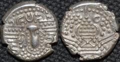 Ancient Coins - INDIA, CHALUKYAS of GUJARAT, Anonymous Silver drachm (gadhaiya paisa). SUPERB!