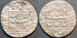World Coins - INDIA, MUGHAL, Shah Jahan (1628-58) AR rupee, Akbarnagar, AH 1045, RY 8, CHOICE!
