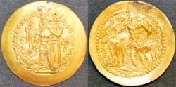 Ancient Coins - INDIA, KUSHANO-SASANIAN, Varahran I Kushanshah: AV (Gold) 1/4 dinar, RRRR and SUPERB!