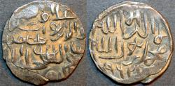 Ancient Coins - INDIA, BENGAL SULTANATE, Ala' al-Din Husain (1493-1519) Silver tanka, Arsah, AH 912, B705. RRR and CHOICE!