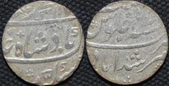 Ancient Coins - INDIA, MUGHAL, Muhammad Shah (1719-48): Silver rupee, Murshidabad, year 27
