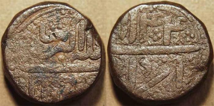 World Coins - INDIA, MUGHAL, Akbar (1556-1605) AE tanka or double dam, Ahmedabad, year 44. MASSIVE and RARE!