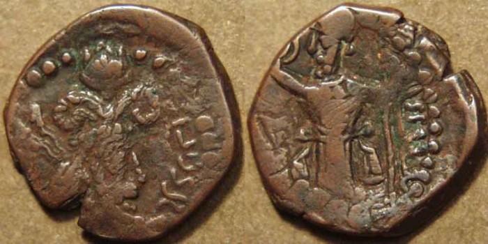 Ancient Coins - INDIA, KUSHANO-SASANIAN, Peroz III Kushanshah: Copper drachm, neat type. RARE!