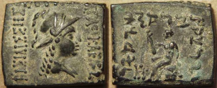 Ancient Coins - INDO-GREEK: Agathocleia and Strato I AE Indian-standard square quadruple (hemi-obol). SCARCE and CHOICE!