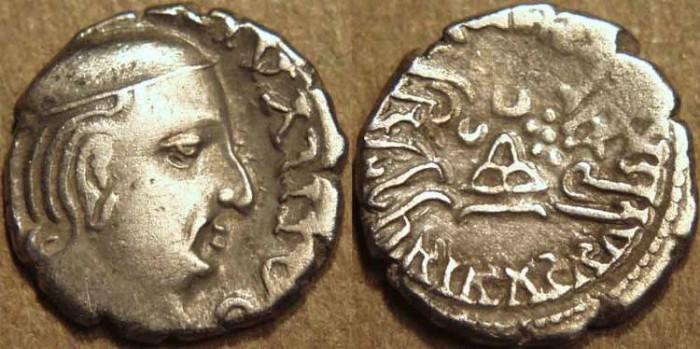 Ancient Coins - INDIA, WESTERN KSHATRAPAS: Yasodaman I (238-239 CE) Silver drachm, as Kshatrapa. RARE!