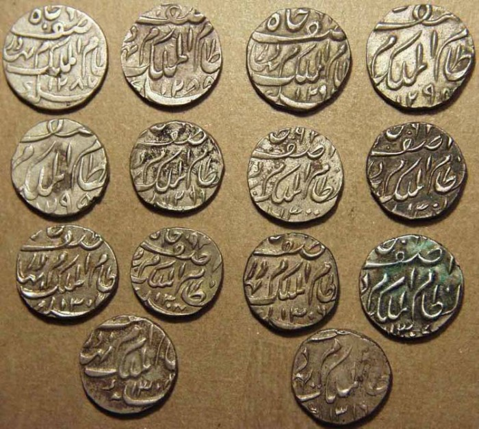 Ancient Coins - INDIA, HYDERABAD, Mir Mahbub Ali Khan (1868-1911) Silver 1/4 rupee ino Asaf Jah, Hyderabad, Set of 14, all different dates, all CHOICE.