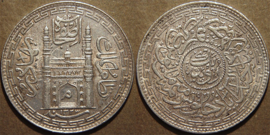 World Coins - INDIA, HYDERABAD, Mir Mahbub Ali Khan (1868-1911) Charminar Series Silver rupee, Hyderabad, AH 1323, RY 39. SUPERB!