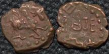 INDIA, KALACHURIS of MAHISMATI, Krishnaraja AE unit, temple type, RARE and CHOICE!