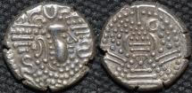 INDIA, CHALUKYAS of GUJARAT, Anonymous Silver drachm (gadhaiya paisa). SUPERB!