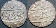 Ancient Coins - INDIA, MUGHAL, Muhammad Shah (1719-48): Silver rupee, Murshidabad, year 30, CHOICE