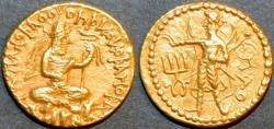 Ancient Coins - INDIA, Kushan: Huvishka Gold dinar, Seated king, Mao reverse. UNLISTED, RRR and CHOICE!