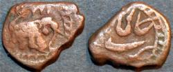 World Coins - INDIA, Kingdom of MYSORE: Tipu Sultan (1782-99) AE 1/4 paisa, Khaliqabad mint. Scarce mint!
