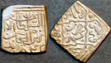 Ancient Coins - INDIA, KASHMIR SULTANS, Zain al-'Abidin (1420-70) Silver sasnu without flower, K9var. SCARCE + SUPERB!