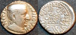 Ancient Coins - INDIA, WESTERN KSHATRAPAS: Rudrasimha I (c.178-197 CE) Silver drachm, as Mahakshatrapa, Legend B, CHOICE!