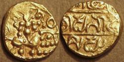 Ancient Coins - INDIA, HOYSALAS, Narasimha I: Gold pagoda or gadyana. VERY RARE + CHOICE!