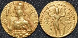 Ancient Coins - INDIA: KUSHAN, Huvishka AV dinar, Oesha reverse. EXTREMELY RARE and SUPERB!