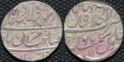 Ancient Coins - INDIA, MUGHAL, Muhammad Shah (1719-48): Silver rupee, Shahjahanabad, RY 11