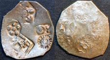 Ancient Coins - INDIA, MAGADHA: Series I AR punchmarked karshapana GH 158. RARE and SUPERB!