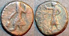 Ancient Coins - INDIA, KUSHAN: Kanishka I AE didrachm or half unit, MAO reverse. VERY RARE!