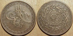 Ancient Coins - INDIA, HYDERABAD, Mir Mahbub Ali Khan (1868-1911) Toughra Series Copper 1/2 anna (1/32 rupee), Hyderabad, AH 1329, RY 44. SUPERB!