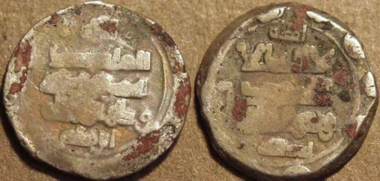 World Coins - ISLAMIC DYNASTIES, GHAZNAVID: lot of 7 silver dirhams and fractions