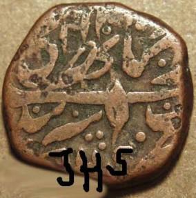 World Coins - INDIA, DOGRA RAJAS OF KASHMIR: Ranbir Singh (1857-85) AE 1/2 paisa with Christogram JHS, Srinagar