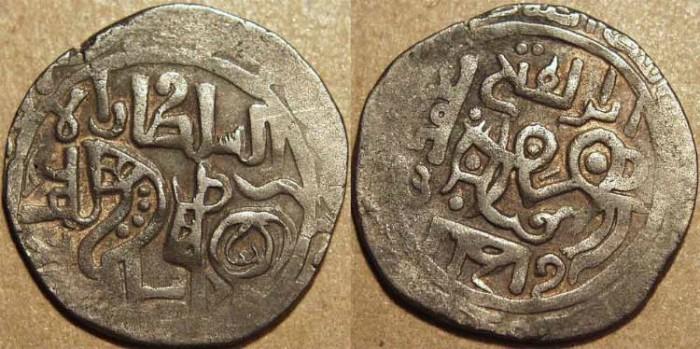 World Coins - KHWARIZMSHAHS: 'Ala al-Din Muhammad (1200-1220) Copper jital, Qunduz bull and horseman type. CHOICE+ SCARCE!