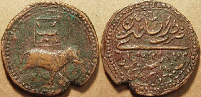 Ancient Coins - Kingdom of Mysore: Tipu Sultan (1782-99) AE double paisa, Patan mint, AM 1225