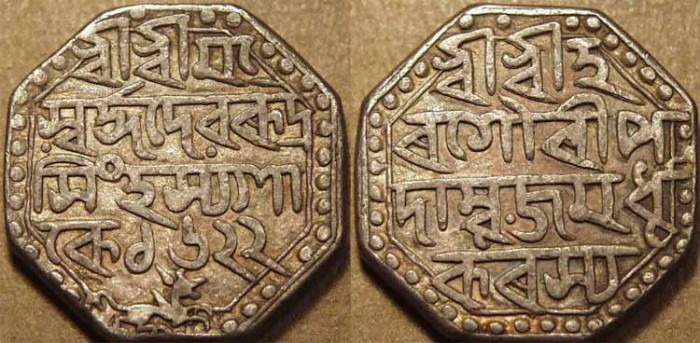 Ancient Coins - INDIA, ASSAM: Rudra Simha Silver octagonal Rupee, dated S.1622. CHOICE!