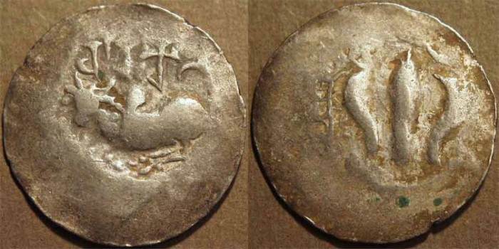 World Coins - INDIA, CANDRAS of HARIKELA: Bull type Silver unit, early type. SCARCE and CHOICE!