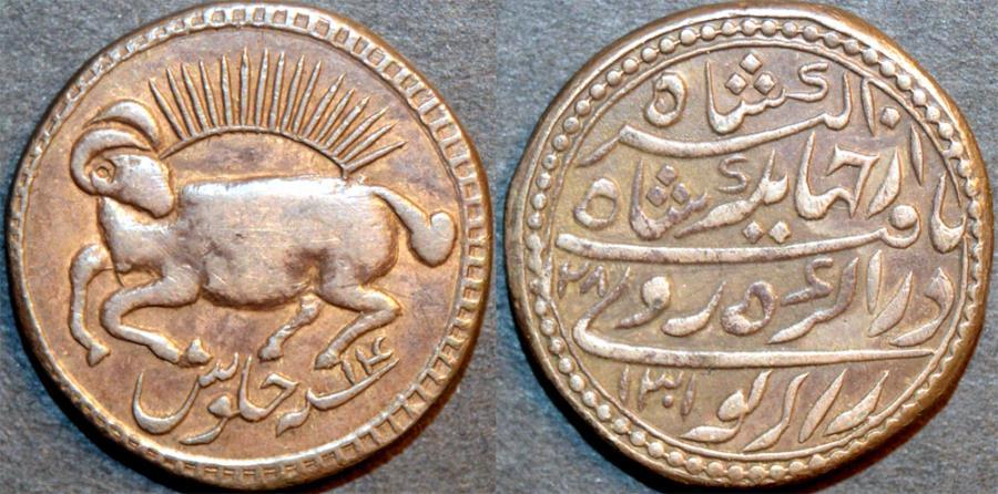 World Coins - INDIA, MUGHAL, imitation Jahangir AR zodiac rupee, Aries, official restrike, SUPERB!
