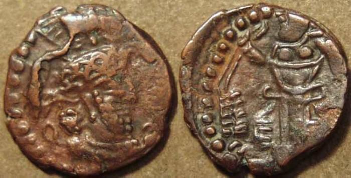 Ancient Coins - INDIA, KUSHANO-SASANIAN or KIDARITE, Kidara ? Kushanshah: Copper drachm, neat type. RARE!