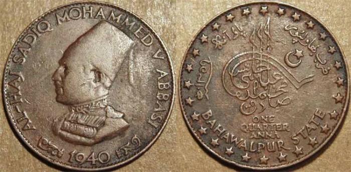 Ancient Coins - INDIA, BAHAWALPUR, Sadiq Mohammed V AE 1/4 anna, 1940 (AH 1359)