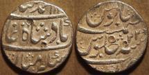 INDIA, MUGHAL, Muhammad Shah (1719-48): Silver rupee, Kora, RY 22