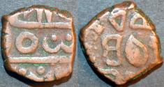 World Coins - INDIA, SIKH imitation, AE paisa, Loharu?, Unlisted type with Persian obverse