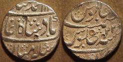 Ancient Coins - INDIA, MUGHAL, Muhammad Shah (1719-48): Silver rupee, Kora, RY 22