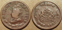 Ancient Coins - INDIA, GWALIOR, Jivaji Rao (1925-48) Copper 1/4 anna, small coat of arms, VS 1986