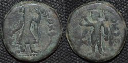 Ancient Coins - INDIA, KUSHAN: Kanishka I AE tetradrachm, 4-armed Oesho (Siva) reverse. SCARCE and CHOICE!