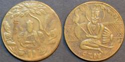 "World Coins - INDIA, SIKH, Brass temple token, year ""1804"", Herrli T6"